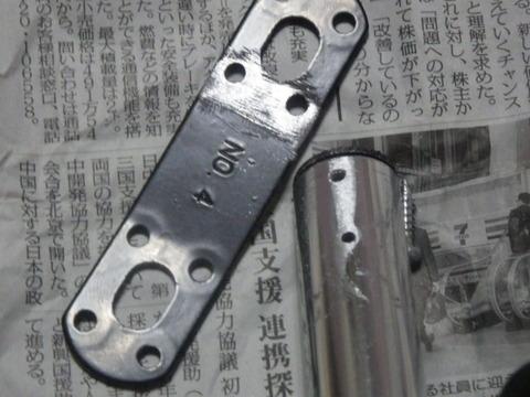 IMGP0651