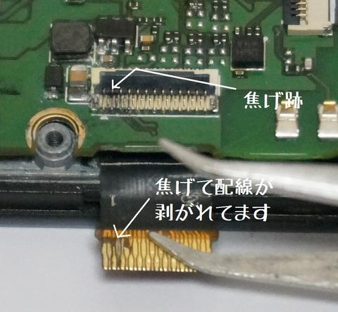 DSC04564