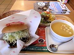 101213ロースかつバーガー&コーンスープ&サラダ@モスバーガー