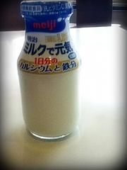110417ミルクで元気