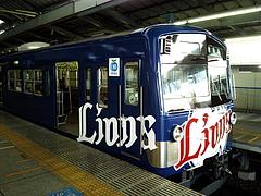 100714西武ライオンズ車両@池袋駅