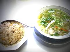 101022炒飯&野菜スープ