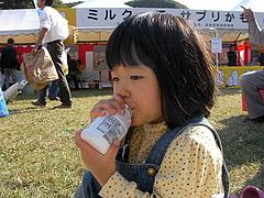 081102あやかちゃん