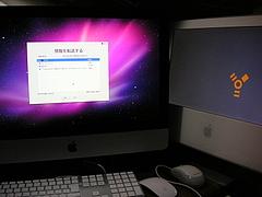100825新旧iMacデータ転送中
