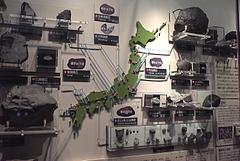 100813日本の隕石