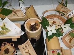 080615竹寺の精進料理
