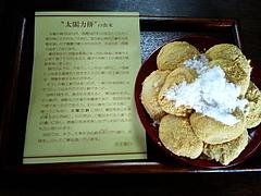 100416太閤力餅