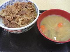 080904牛丼&けんちん汁@吉野家