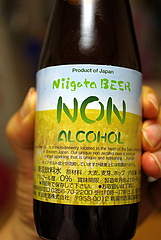 090917ノンアルコールビール