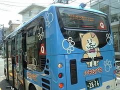 080522ハチ公バス