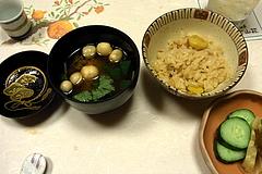 100918栗御飯&赤出し&漬物@水上山荘