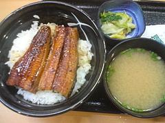 090604うな丼定食