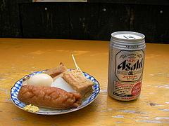 090904おでん&ビール
