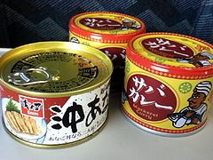 101016サバカレー&沖あなご 缶詰