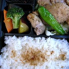 090523若鶏の梅じょうゆ焼弁当