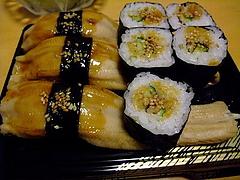 080804穴子寿司