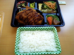 091102若鶏カツ弁当