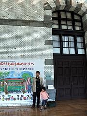 091013あやかちゃん&パパ