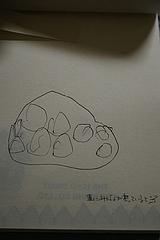081106あやかちゃんの描いた絵