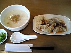 080522鶏粥と茹餃子四川ソース