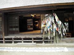 100702旧内田家住宅