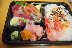 100406ちらし寿司1.5人前@まる辰