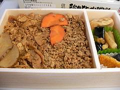 080507秋田比内地鶏いいとこどり弁当
