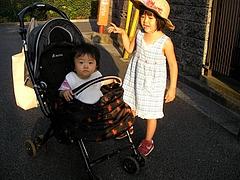 090910あやかちゃん&はるかちゃん