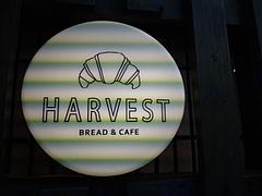 091023 bread & cafe HARVESTの看板