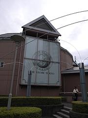 100809東京グローブ座