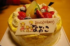 081120バースデーケーキ