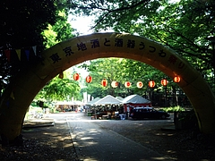100823東京地酒と酒器やきもの祭り@石神井公園