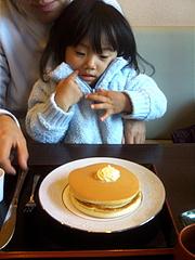 101210はるかちゃん&ホットケーキ