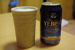 100906エビスビールまろやか熟成 飛鳥2船内限定ビール