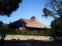 100727旧内田家住宅