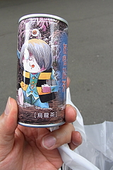 100813妖怪沼茶