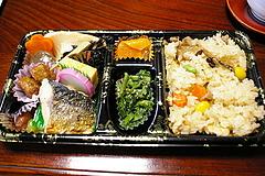 081116弁当(昼飯)