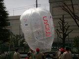 BS体験会 熱気球