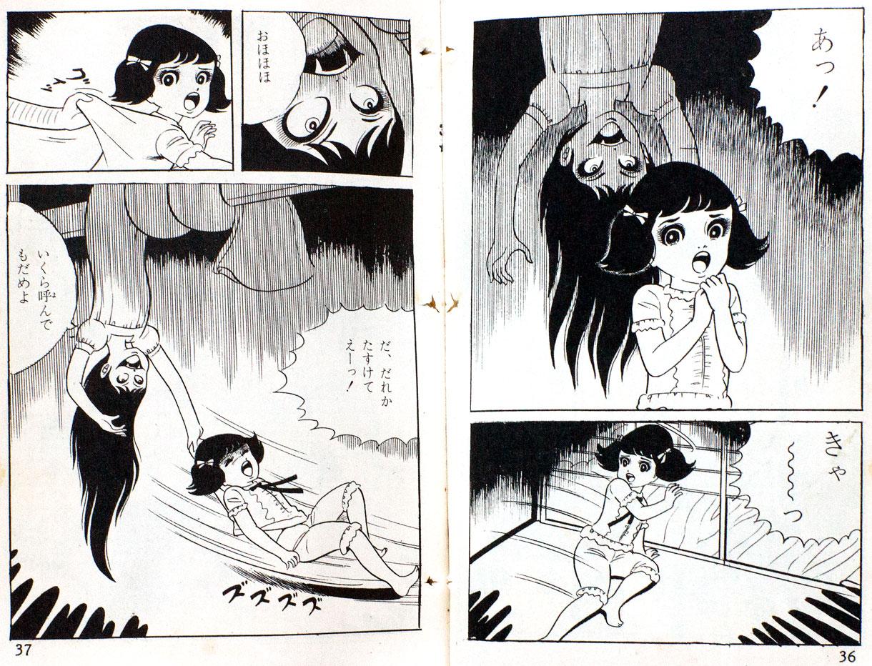 http://livedoor.blogimg.jp/sumide/imgs/3/4/3404e45a.jpg