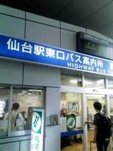 d09a3296.jpg
