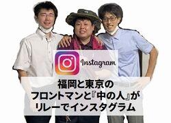 マンション管理会社Instagram