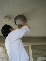 共用廊下の電球調査(1)