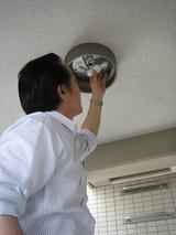 共用廊下の電球調査(2)