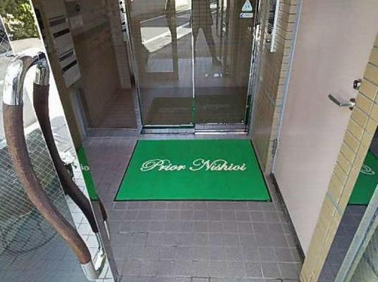 プリオール西大井 玄関マット 資産価値1