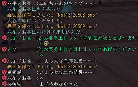 Nol13120511