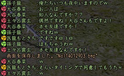 Nol14012904