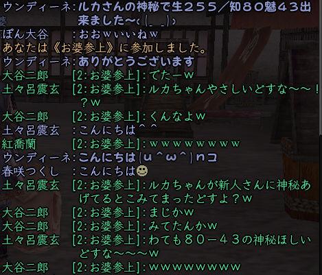 Nol14010502