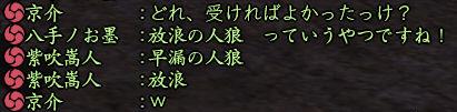 Nol13072102