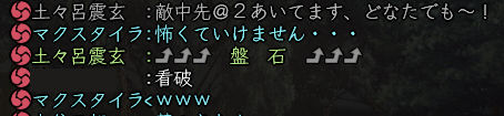 Nol14032002