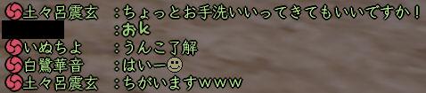 Nol14030401